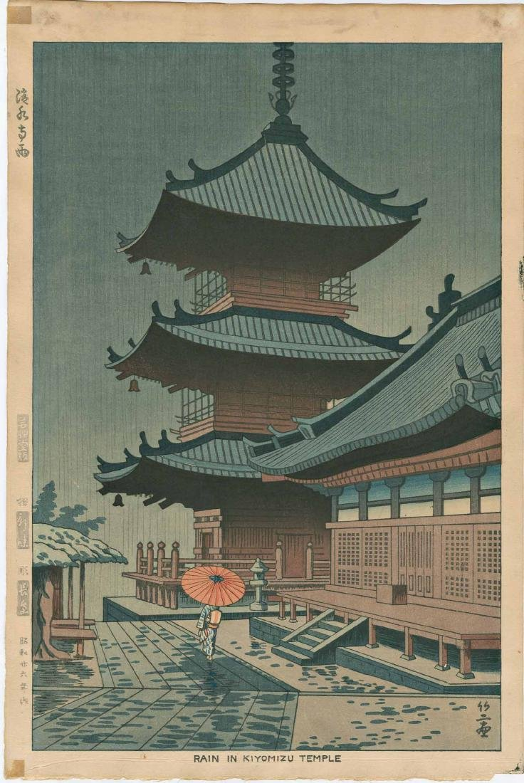 Asano Takaji: Rain at Kiyomizu Temple