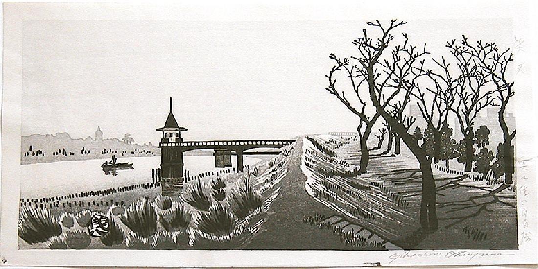 Gihachiro Okuyama: Landscape
