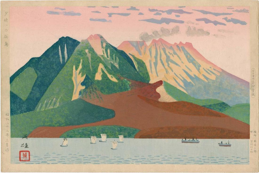 Hideo Nishiyama: Twilight at Sakurajima