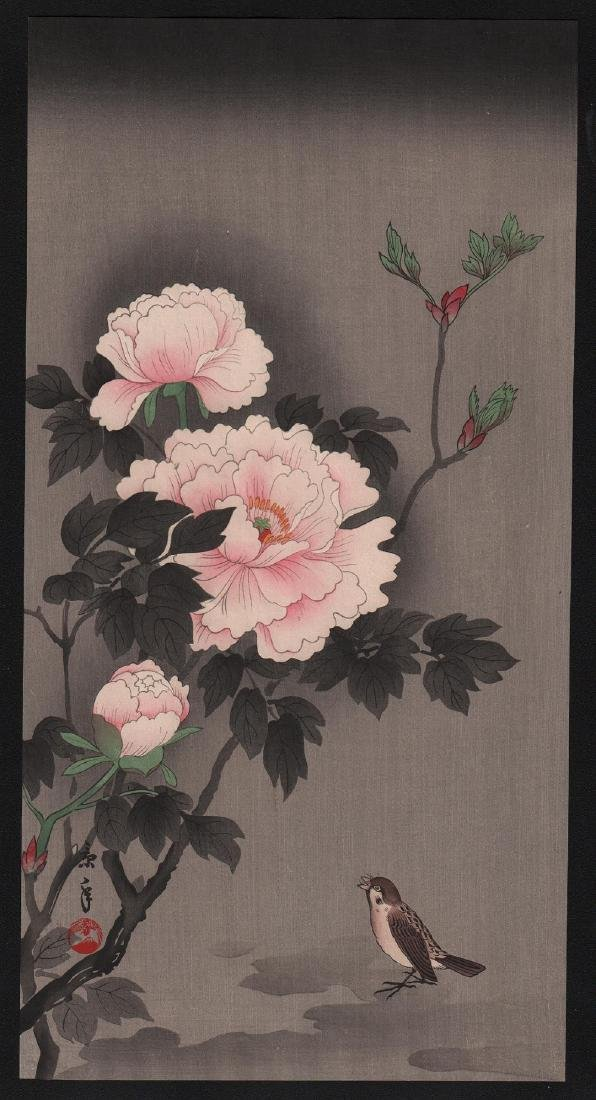 Imao Keinen: Sparrow & Peony Flowers