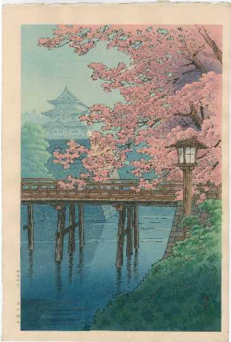 Ito Yuhan: Cherry Blossoms & Castle+Bonus Print