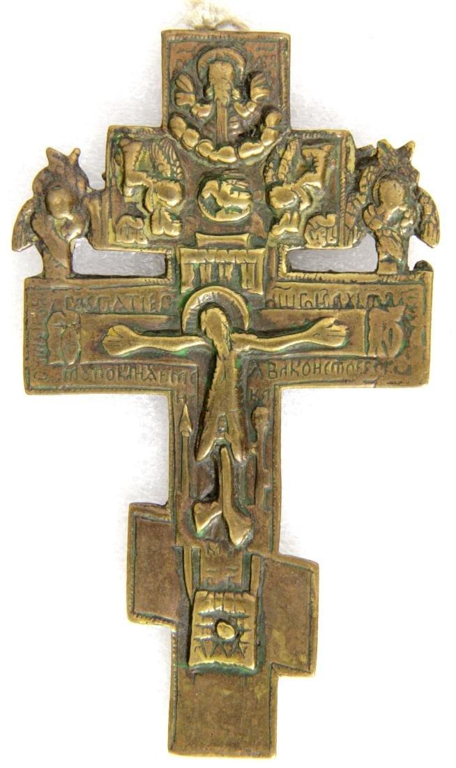 Crucifixion Russian Metal Cross, 1800