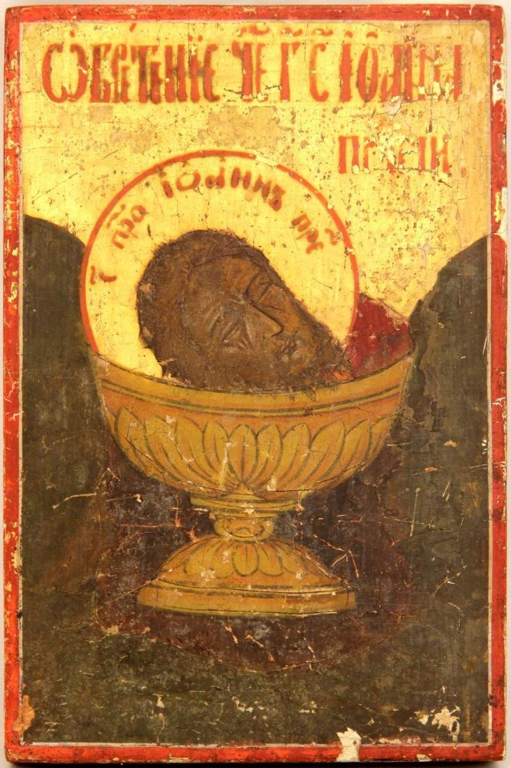 Head of John the Baptist Russian Icon, 19th C