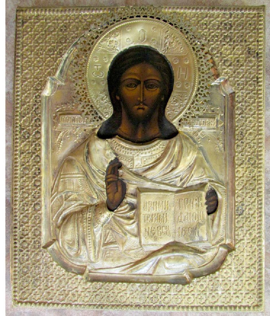 Antique Jesus Metal Oklad Russian Icon, 19th C