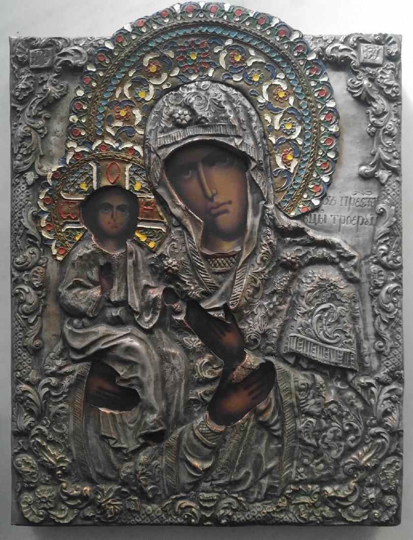 Three Handed Mother of God Enamel Oklad Russian Icon