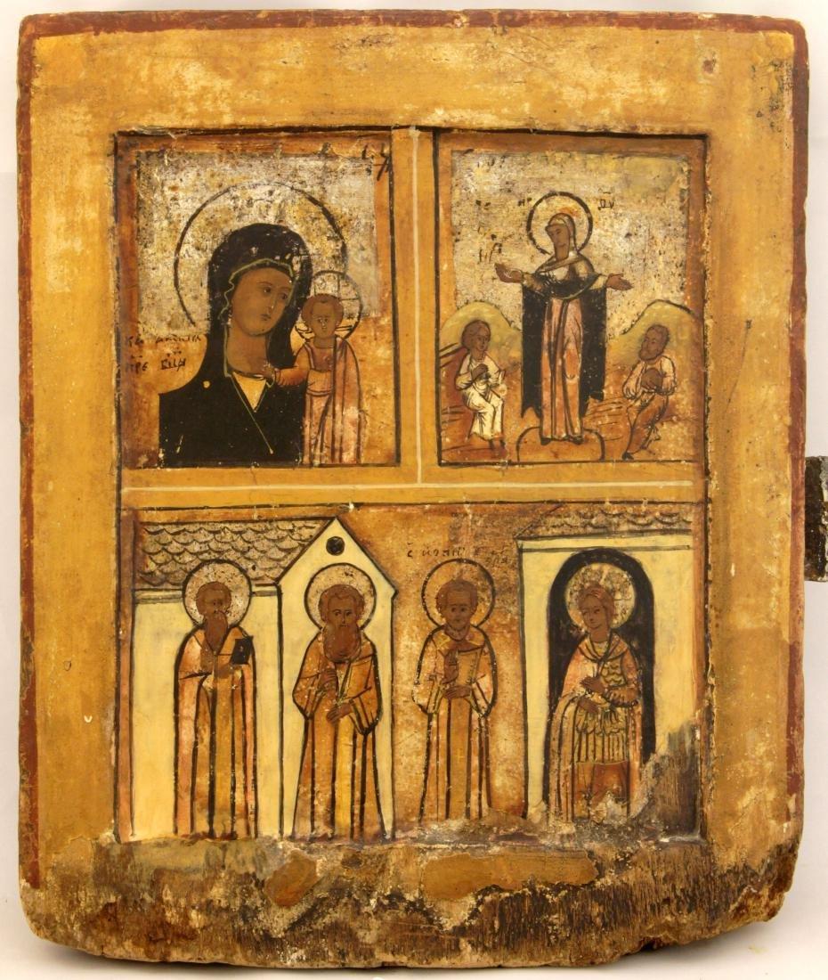 Three Panels Russian Icon, 17th C