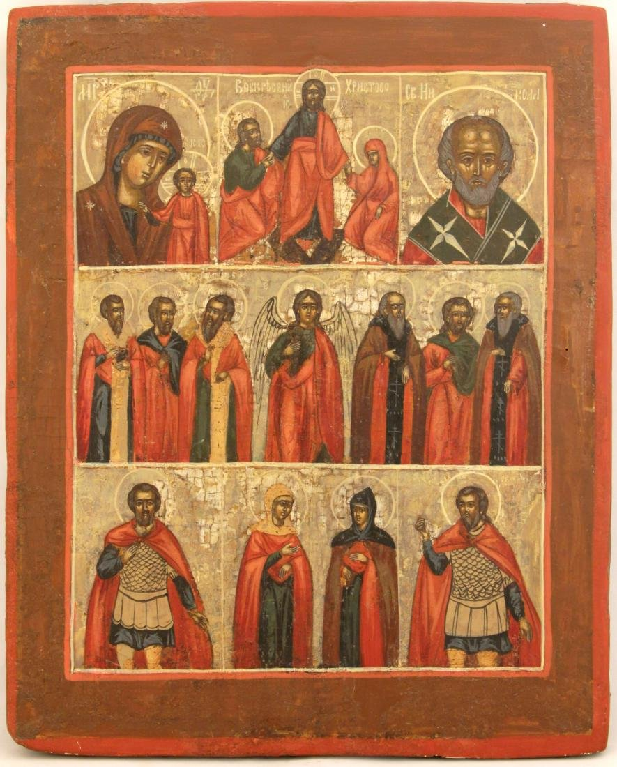 Resurrection With Selected Saints Russian Icon, 18th C