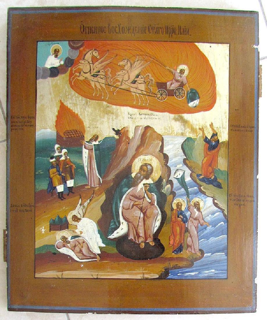 Antique Elijah Fiery Ascension Russian Icon, 19th C