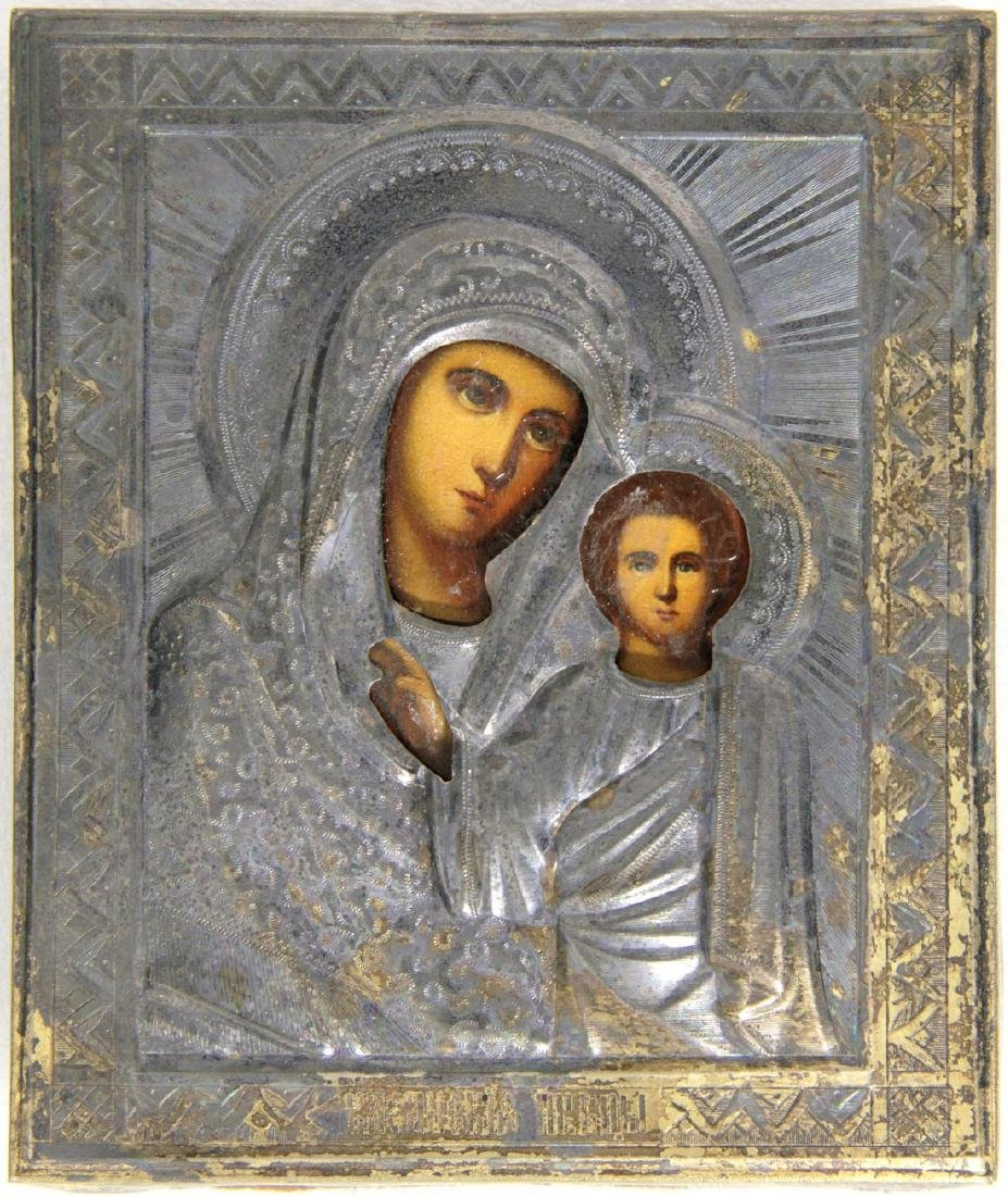 Lady Hodegetria of Kazan Oklad Russian Icon, 19th C