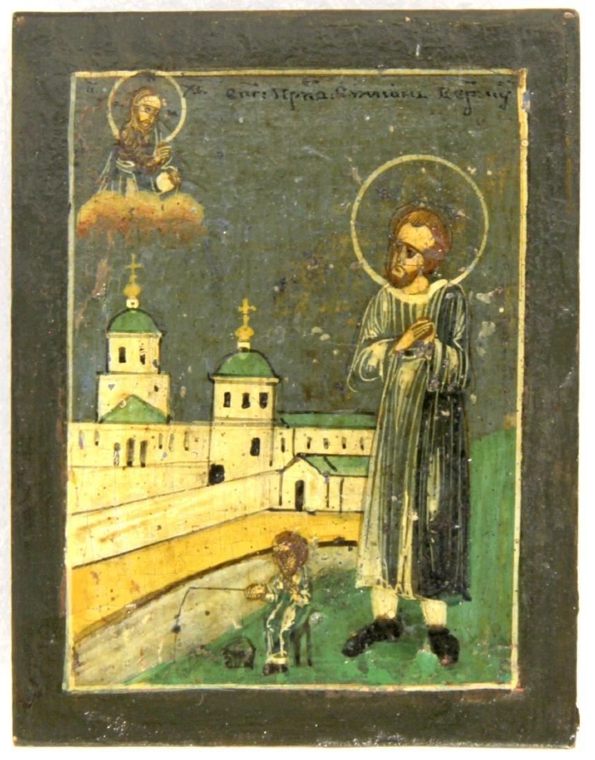Saint Simeon Verchoturskiy Russian Icon, 19th C