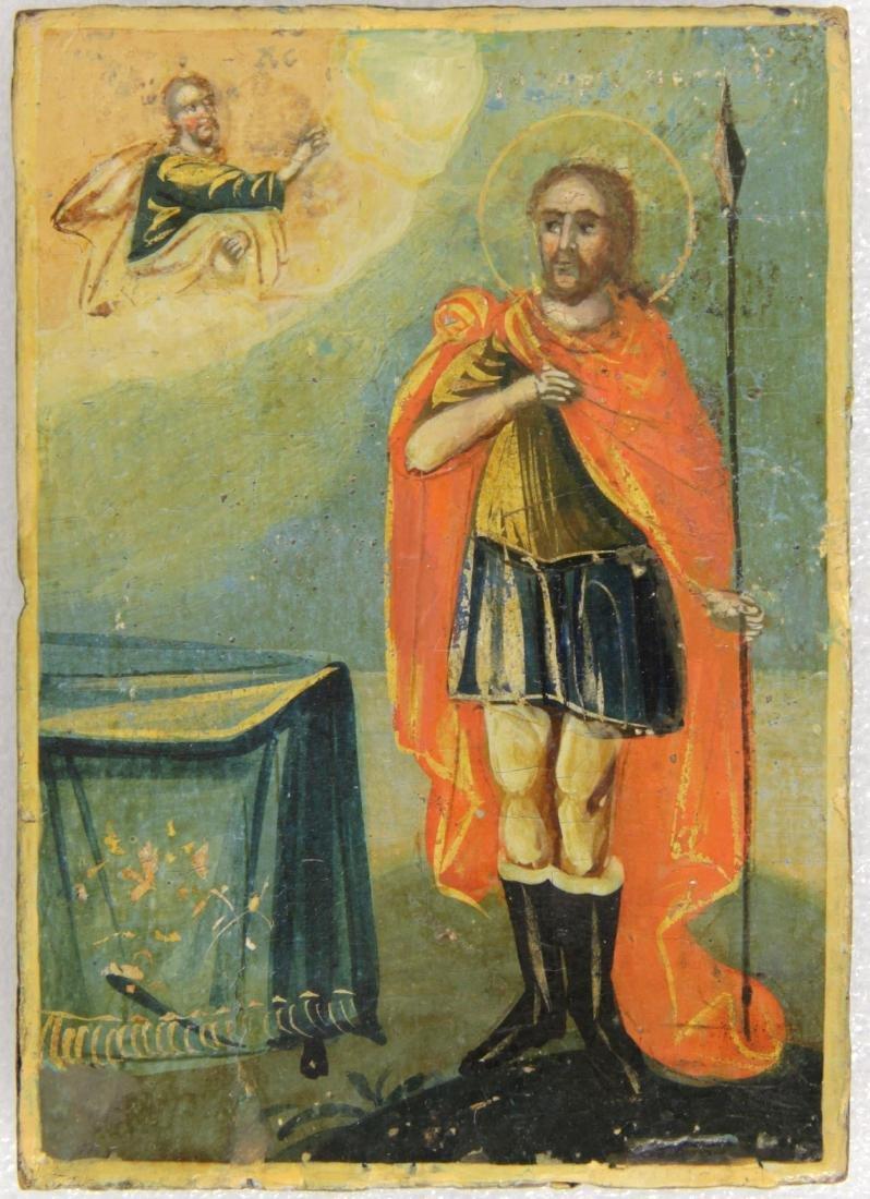 Saint Alexander Nevsky Russian Icon, 1800