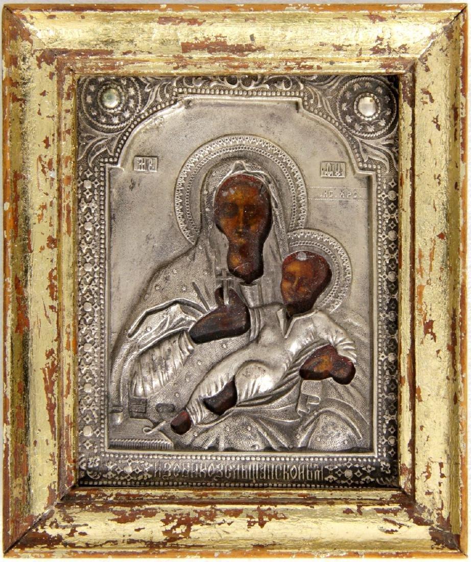 Our Lady Kozelshanskaya Silver Oklad Russian Icon, 1873