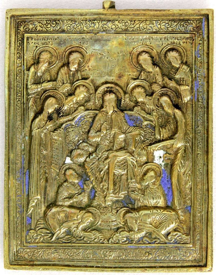 Deesis With Saints Russian Metal Icon, 18-19th C