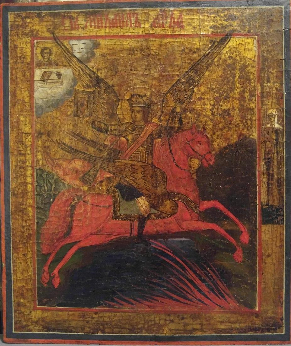 Antique St Michael Russian Icon, 19th C