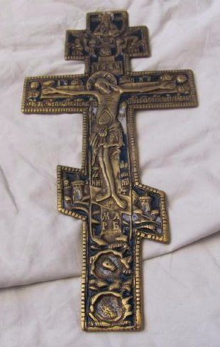 Russian Bronze Cross, 19th C