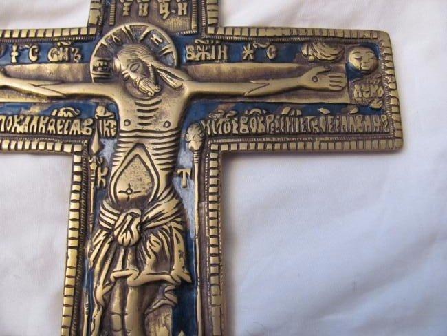 Russian Bronze Cross, 19th C - 2