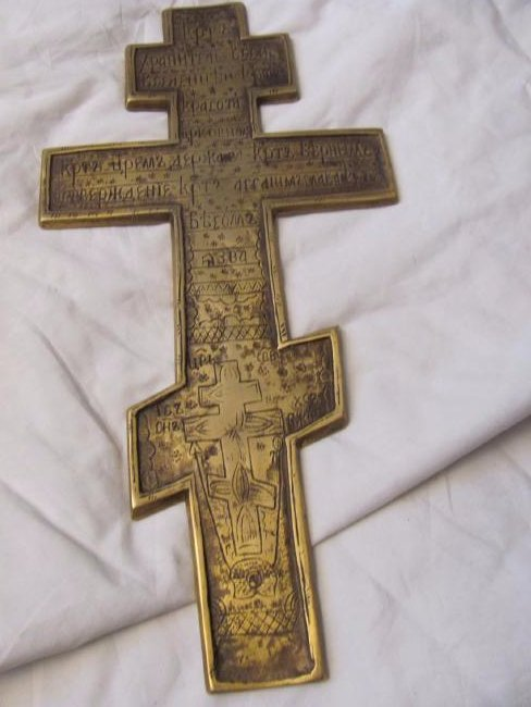 Russian Bronze Cross, 19th C - 3