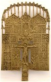 House Cross With Feasts Large Cross Icon, 19th C