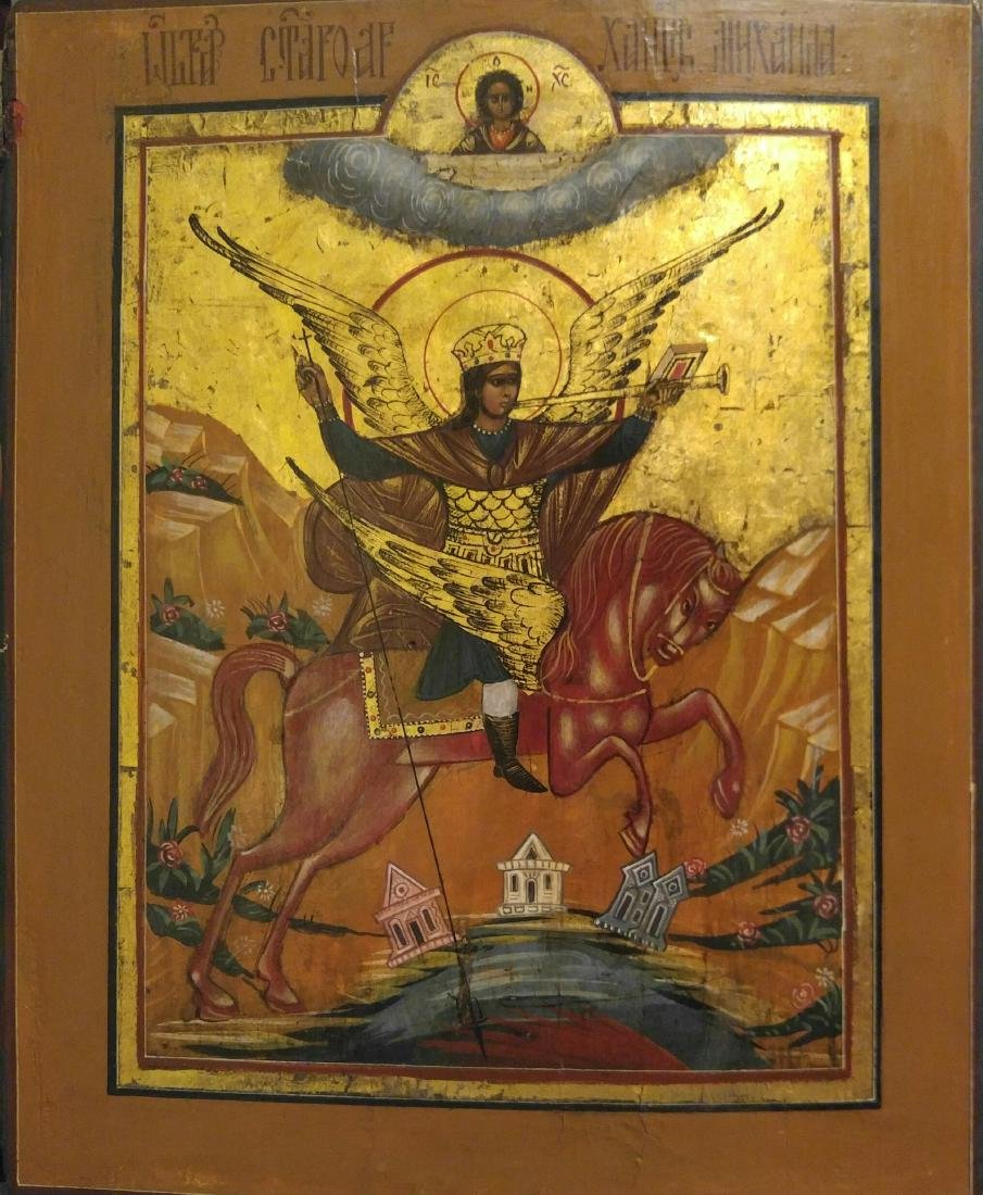 Large St Michael on Gold Russian Icon, 19th C