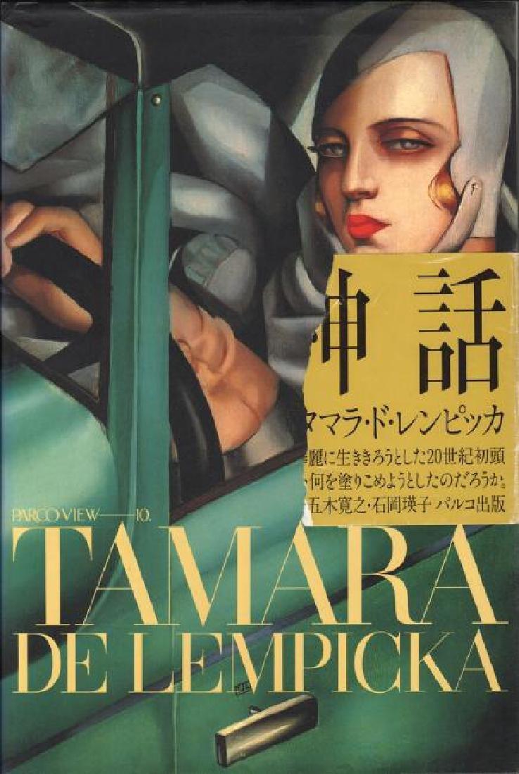 Tamara De Lempicka, Bazin,Germain & Eiko Ishioka,1980