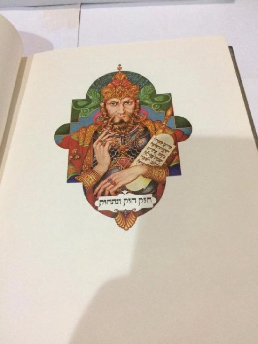 The Haggadah By Arthur Szyk And Cecil Roth - 2