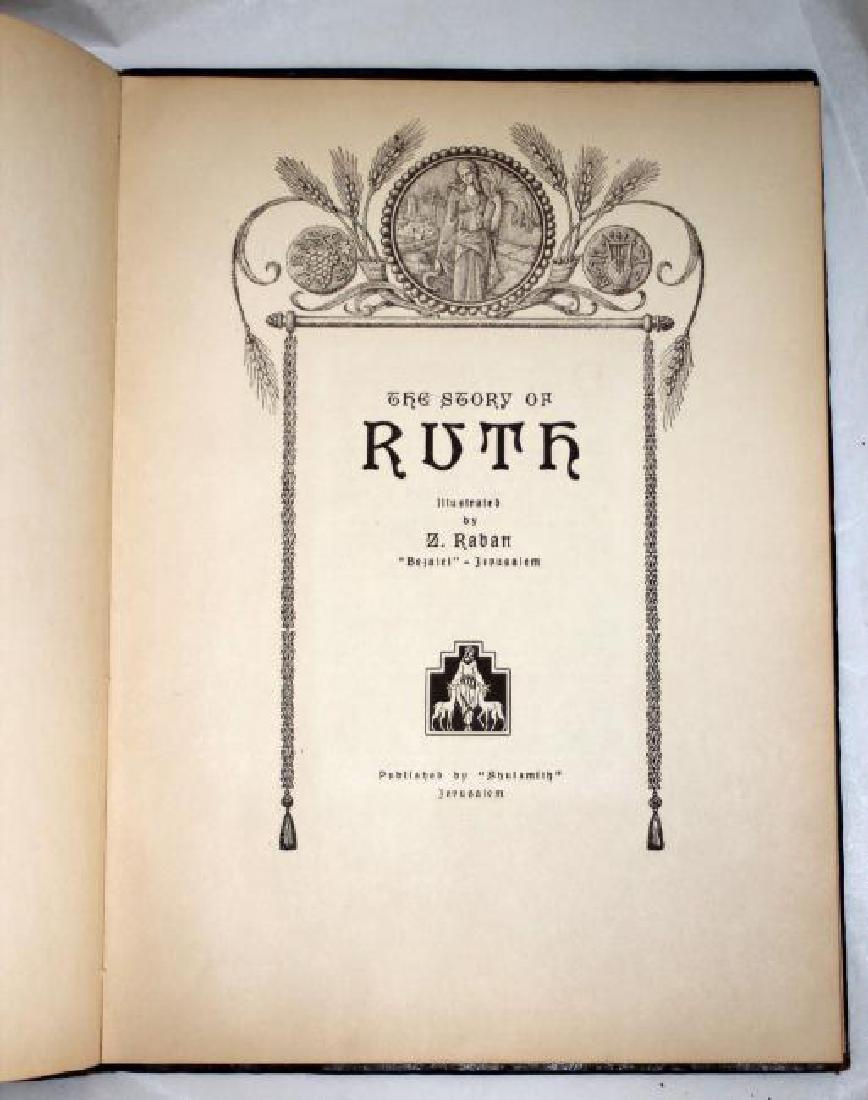 Zeev Raban Bezalel, The Story Of Ruth, Jerusalem, 1947 - 3