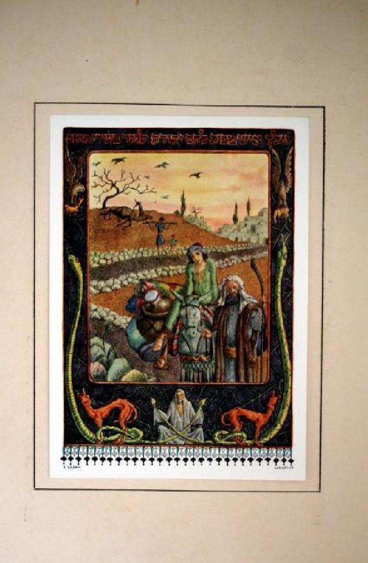 Zeev Raban Bezalel, The Story Of Ruth, Jerusalem, 1947 - 5