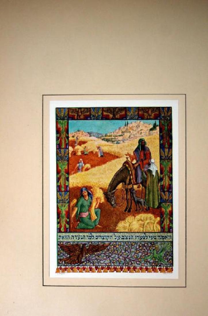 Zeev Raban Bezalel, The Story Of Ruth, Jerusalem, 1947 - 6