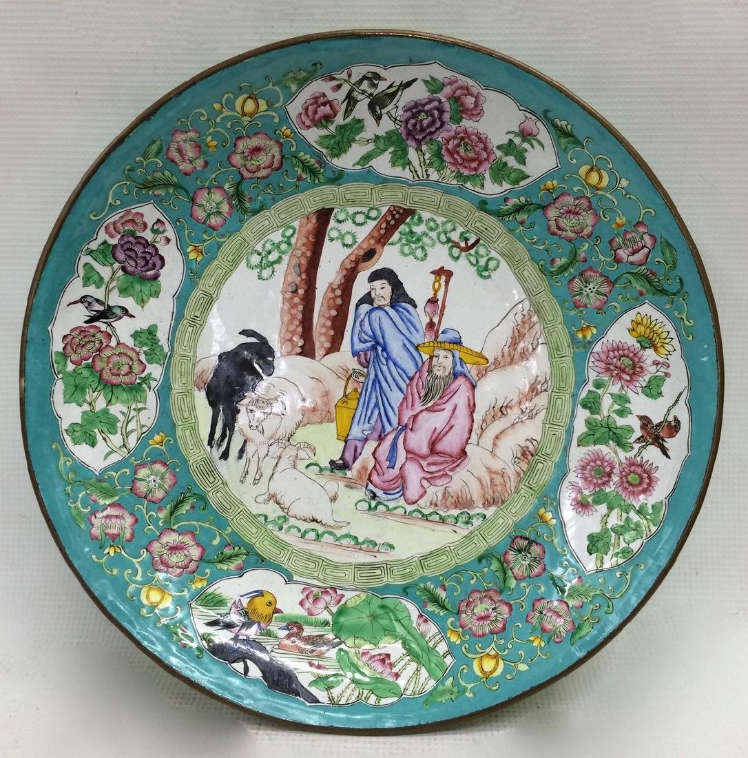 Chinese Qing Enameled Plate Mountain Scenery, 19th C