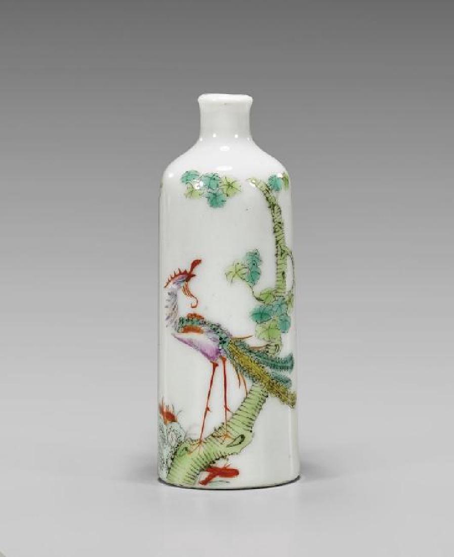 Antique Famille Rose Porcelain Snuff Bottle