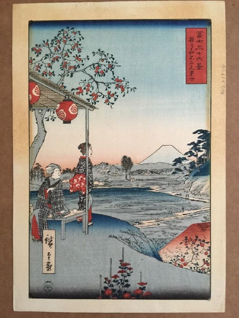 Ando Hiroshige: The Teahouse with the View of Mt. Fuji