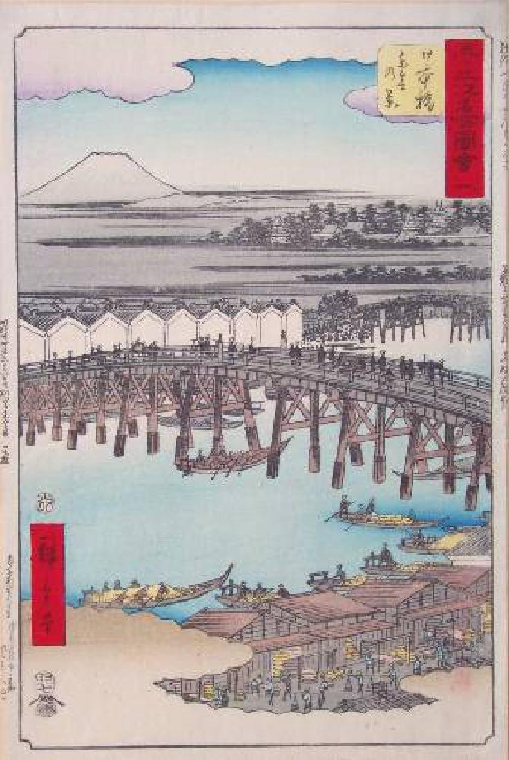 Ando Hiroshige: Clouds of Dawn Nihon Bridge+Bonus Print