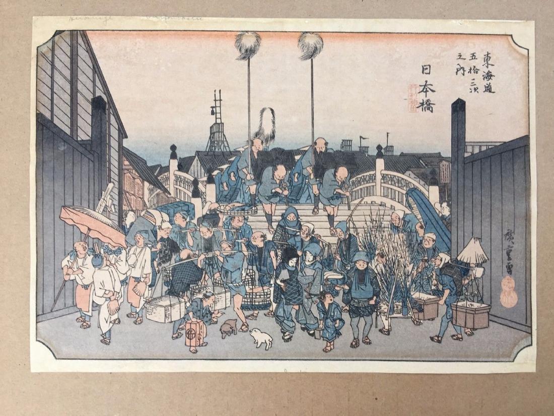 Ando Hiroshige: Hoeido # 1