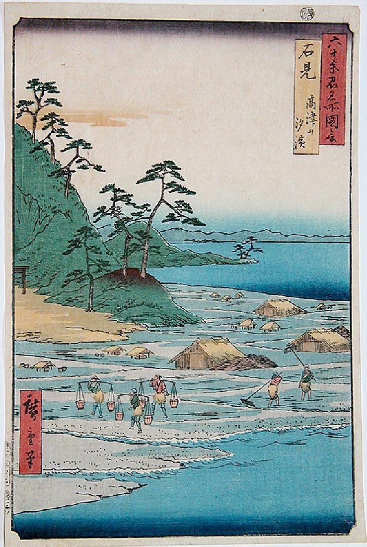 Ando Hiroshige: Iwami Province