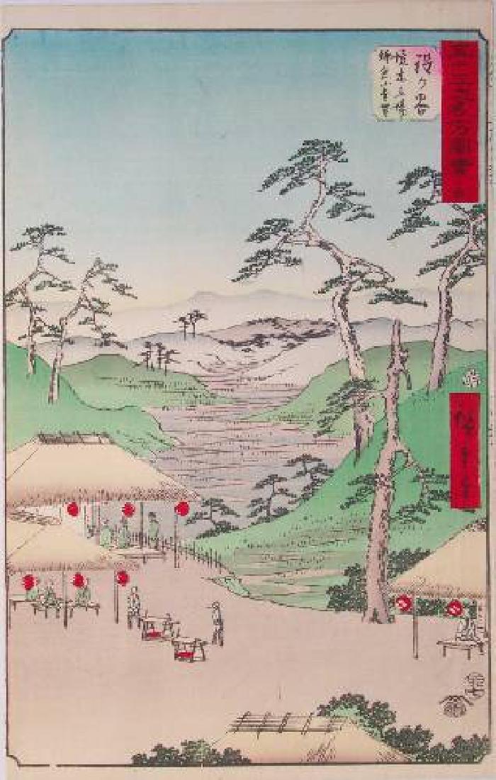 Ando Hiroshige: Kamakura from Boundary Tree+Bonus Print
