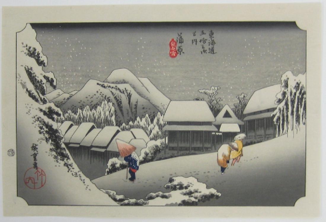 Ando Hiroshige: Night Snow at Kanbara