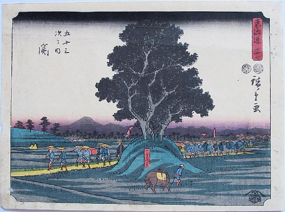 Ando Hiroshige: Seki