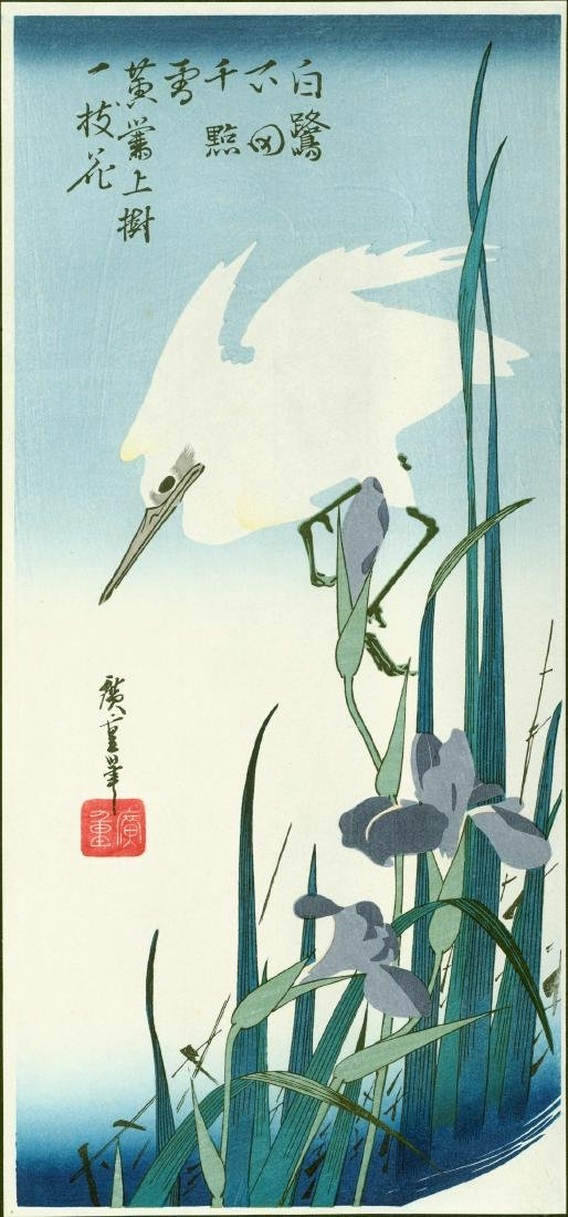 Ando Hiroshige: Snowy Heron and Iris