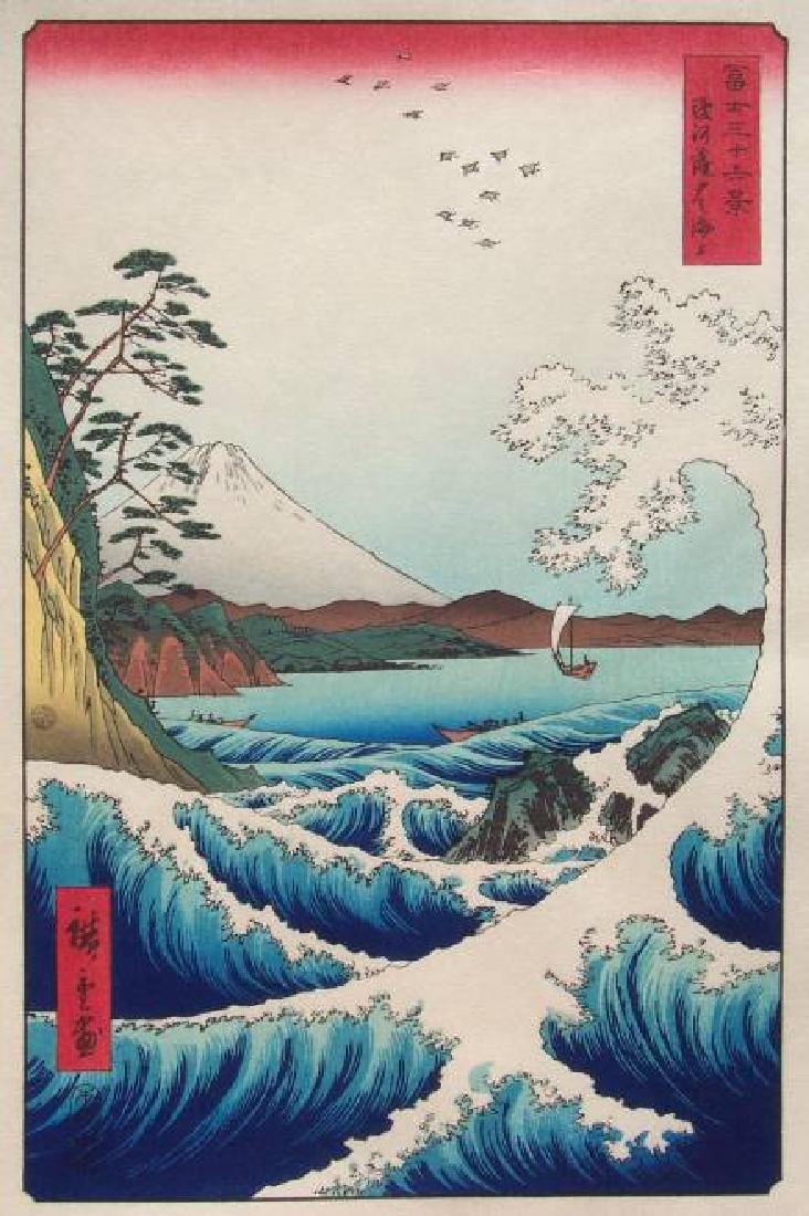 Ando Hiroshige: Wave at Satta Pass, Suruga+Bonus Print