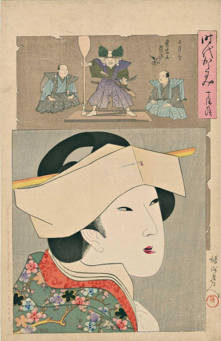 Chikanobu Toyohara: A Woman of the Tenji Era