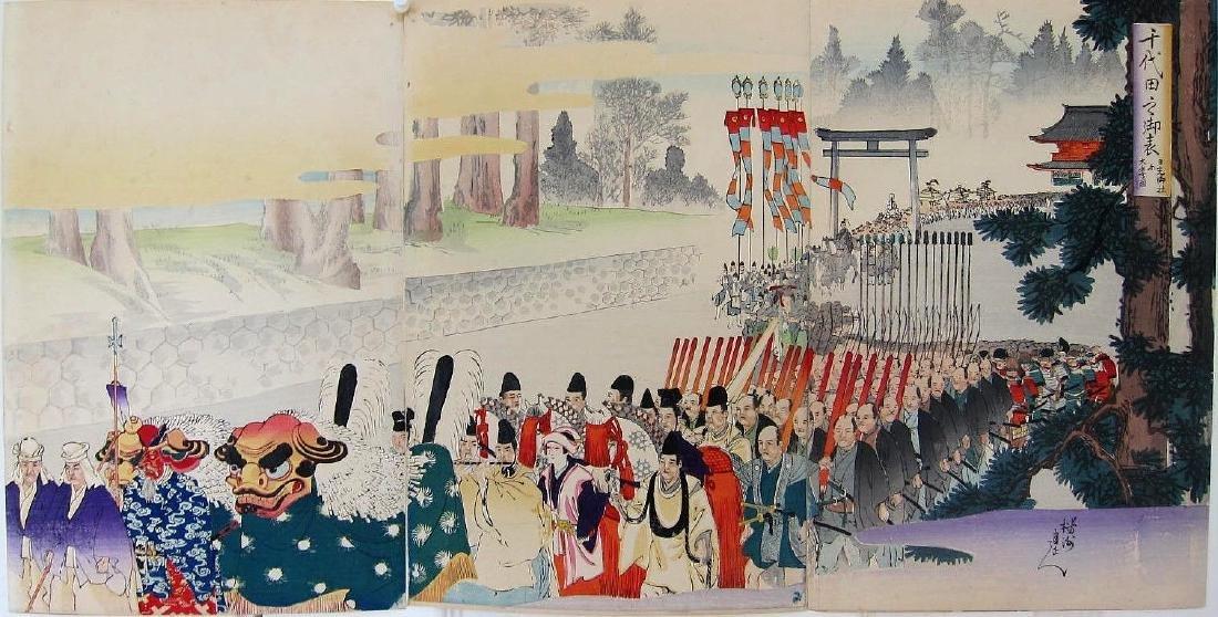 Chikanobu: Festival Procession, Lion Dance Triptych