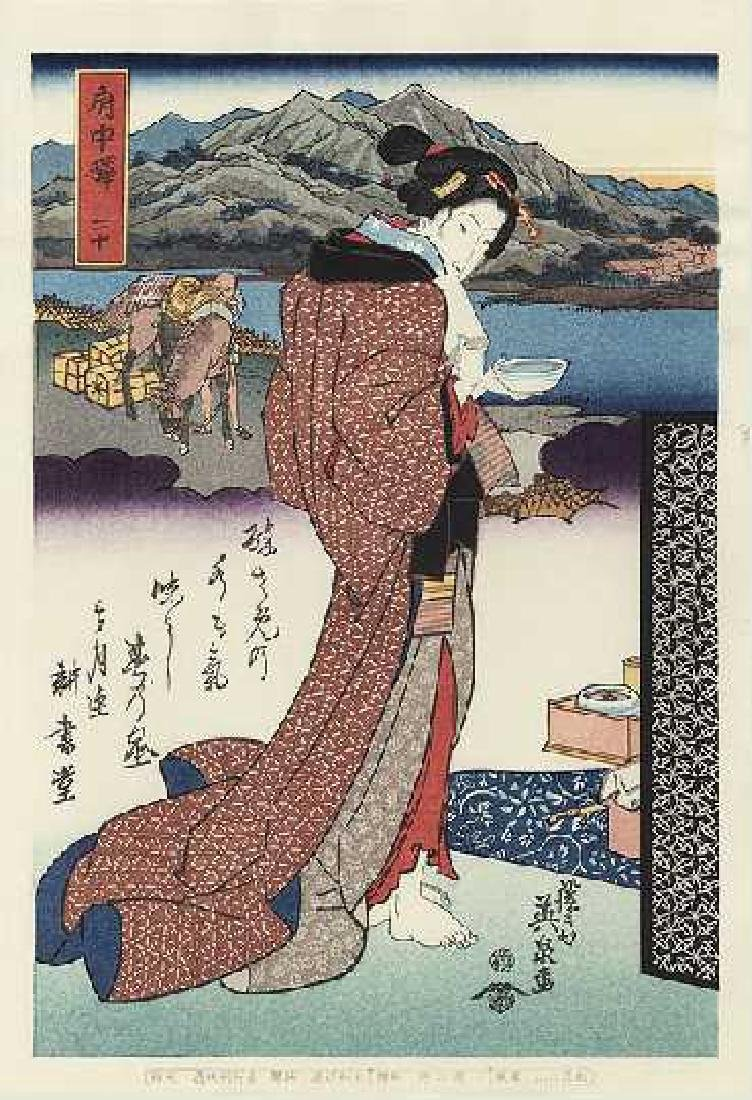 Eisen Ikeda: Fuchu, Station #20+Bonus Print