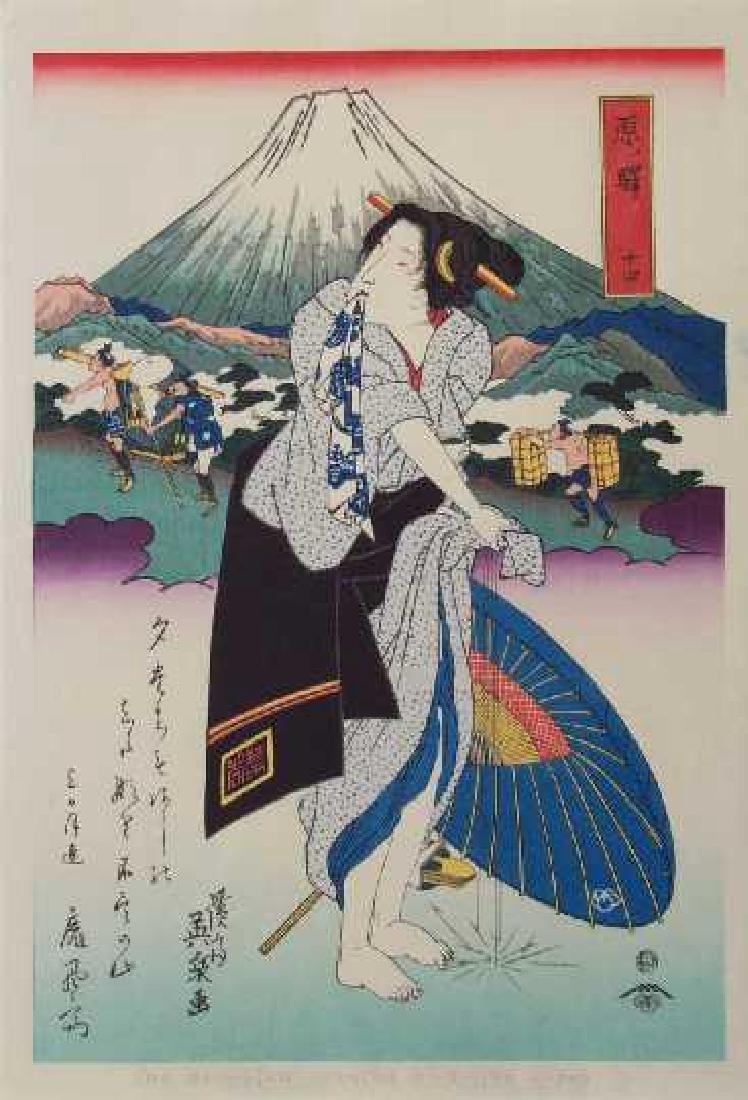 Eisen Ikeda: Hara, Station #14+Bonus Print