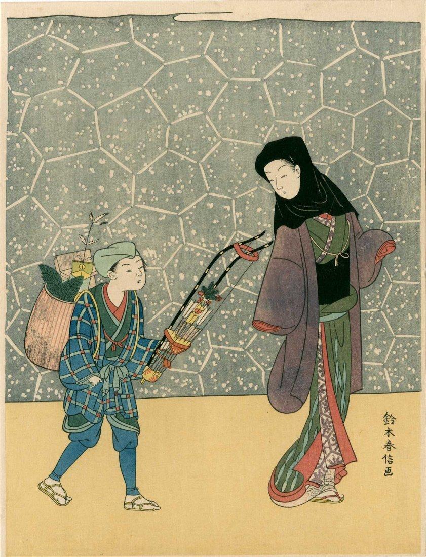 Harunobu Suzuki: Boy with Arrow Quiver and a Beauty