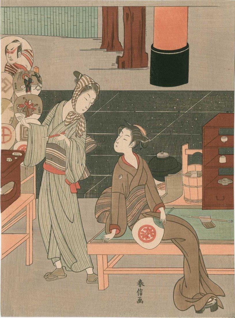 Harunobu Suzuki: Fan Saleman Talking to a Woman