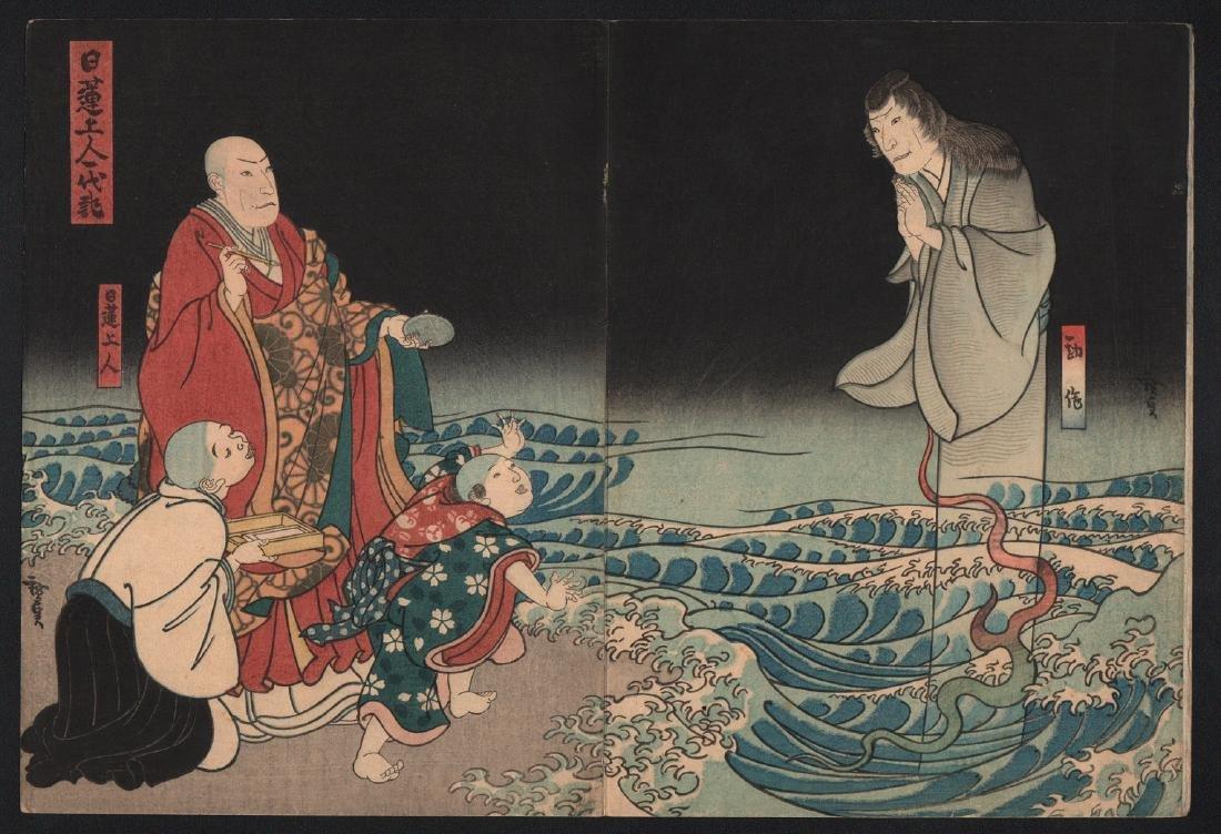 Hirosada: Kabuki Ghost Scene