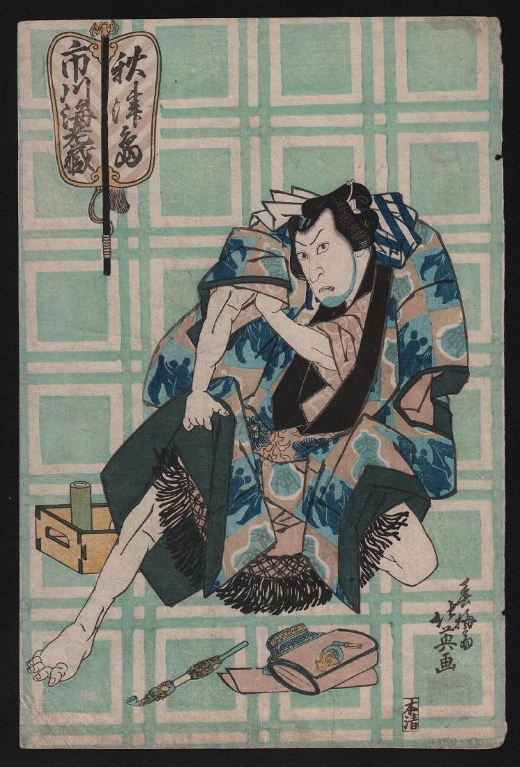 Hokuei: Kabuki Actor