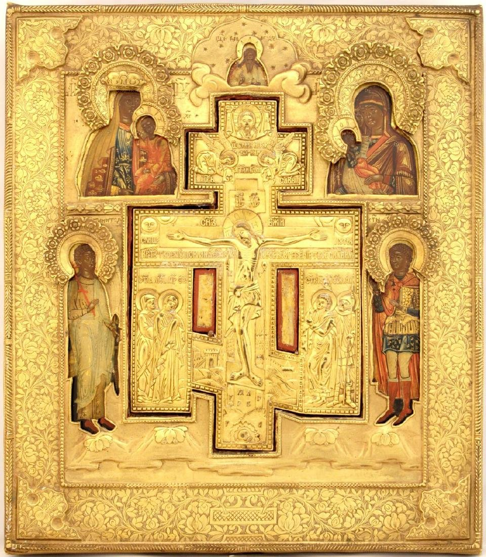 Crucifixion Metal Oklad Russian Icon, 19th C