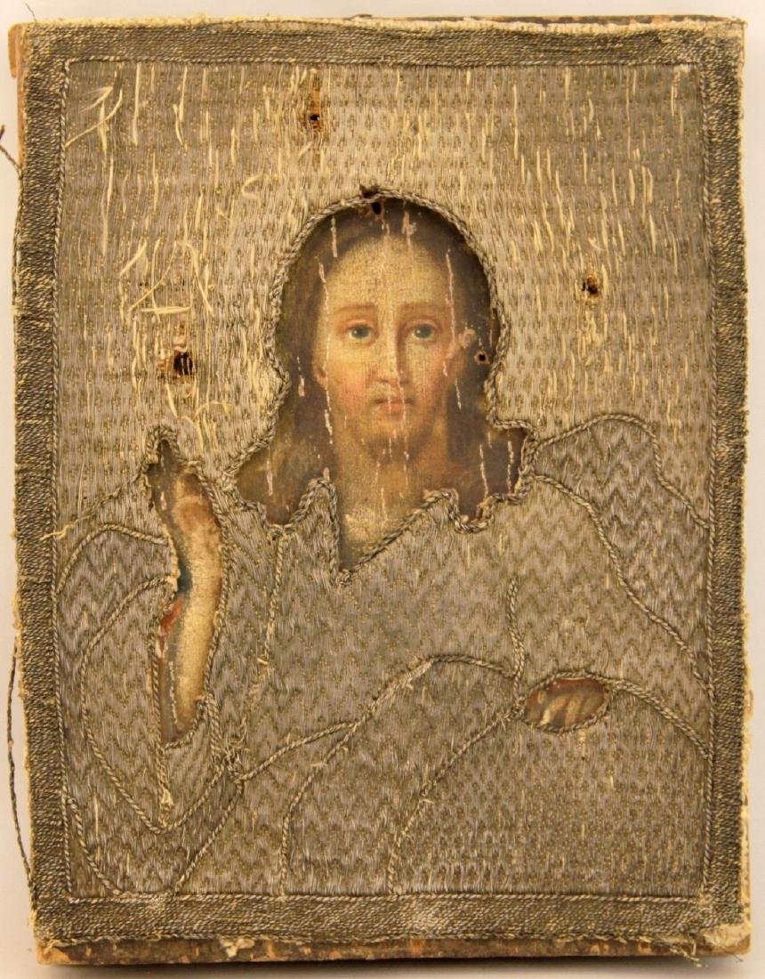 Christ the Almighty Oklad Embroidered Icon, 19th C