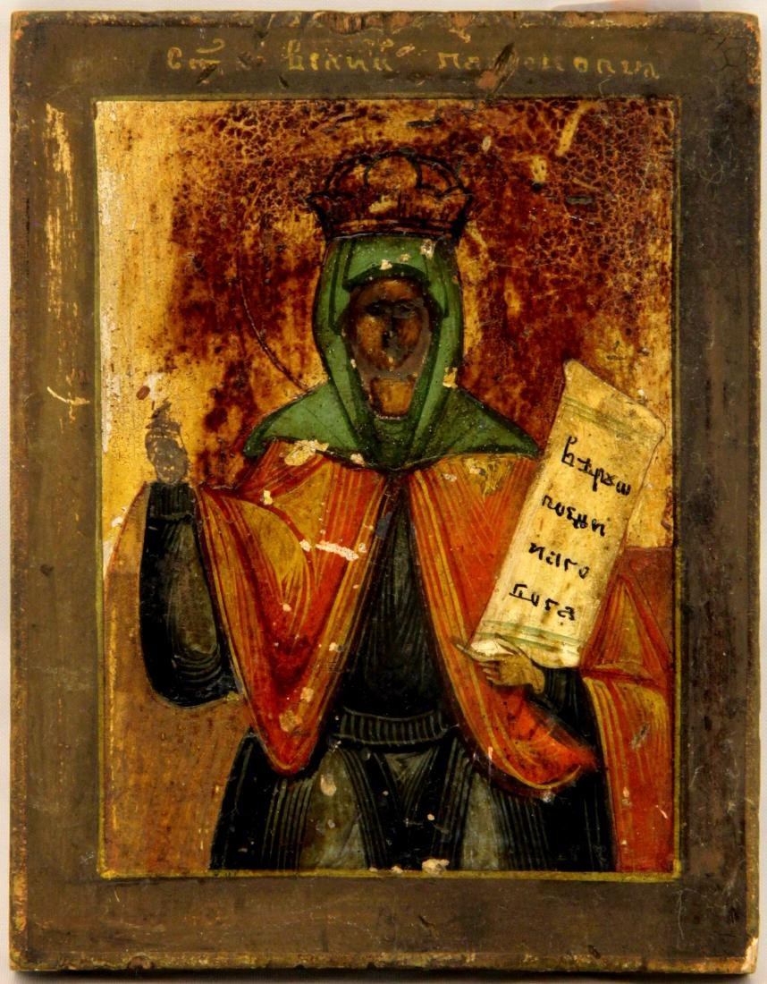 Saint Paraskeva Russian Icon, 19th C